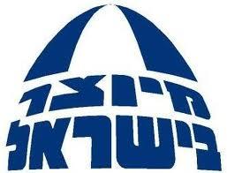 ספות פינתיות - מיוצרות בישראל